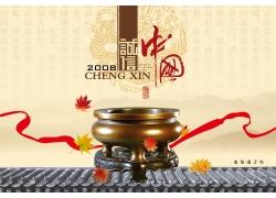诚信中国风素材01