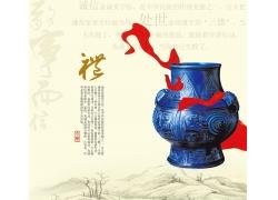 诚信中国风素材02