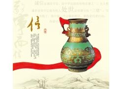 诚信中国风素材03