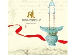 诚信中国风素材05