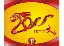 2011新年海报素材