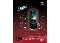 诺基亚手机宣传单页PSD素材