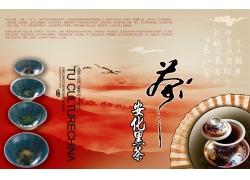 中国风古典茶广告设计模板PSD分层素材