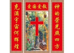 清真基督教壁画