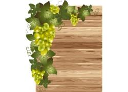 葡萄与木制背景