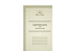 矢量证书背景设计