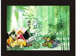 飘香端午节