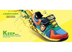 卡西龙运动鞋宣传海报