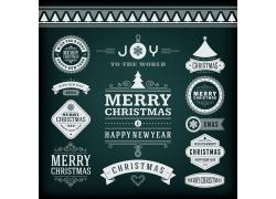 圣诞节海报艺术字