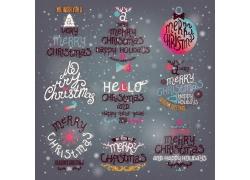 创意圣诞节快乐艺术字