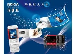 诺基亚手机广告设计