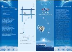 科技公司折页设计