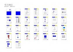 弯月酒店视觉识别系统基础手册