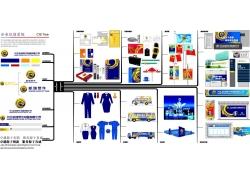 瑞凯管件企业识别系统
