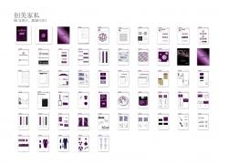 创美家私企业VI视觉识别系统手册