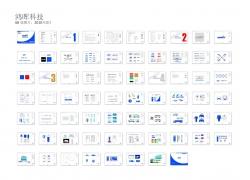 鸿晖科技企业识别系统手册