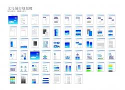 会仙设计公司视觉识别系统