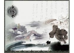 水墨中国风素材