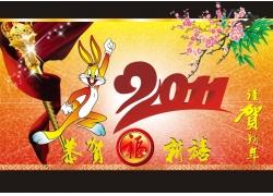 2011兔年新年素材