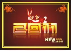 2011新年矢量素材