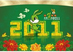 2011辛卯年矢量素材
