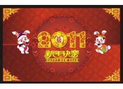 2011年新年快乐矢量图