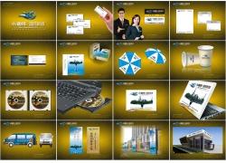 房地产楼盘VI提案设计