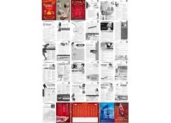 中西情缘医疗杂志
