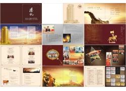 酒店周年庆画册