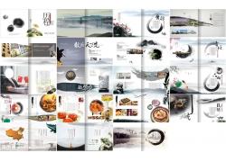 中国风企业画册模板