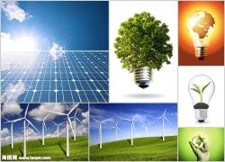 能源主题高清图片(7p)