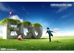 生态环保海报psd素材