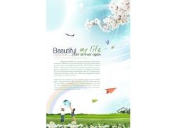 美丽花朵儿童海报