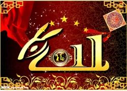 2011兔年海报psd分层素材
