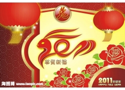2011兔年春节矢量图