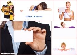 人物与卡片图片素材(6p)