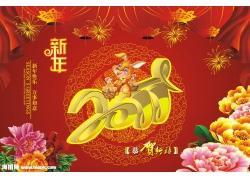 2011兔年新年海报矢量图