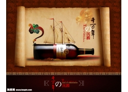 葡萄酒广告设计psd素材