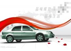 现代汽车广告设计psd素材