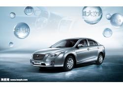 奔腾B50汽车广告psd素材