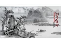 中国水墨山水画psd素材