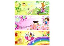 三款儿童卡通模板psd素材图片