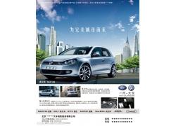 大众汽车广告设计psd素材