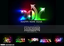 2011矢量炫丽字体