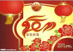 2011兔年海报矢量素材