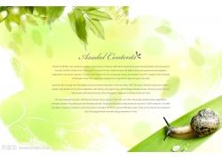 绿色树叶背景与蜗牛psd素材