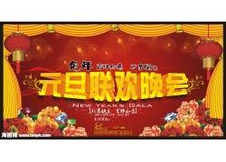 春节晚会背景矢量素材