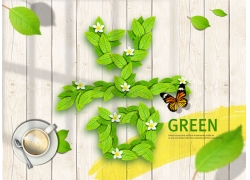咖啡 绿叶字体PSD素材