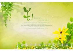 绿色背景与花园psd素材