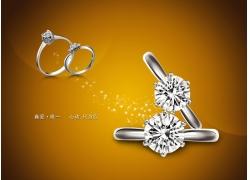 钻石戒指宣传广告PSD素材